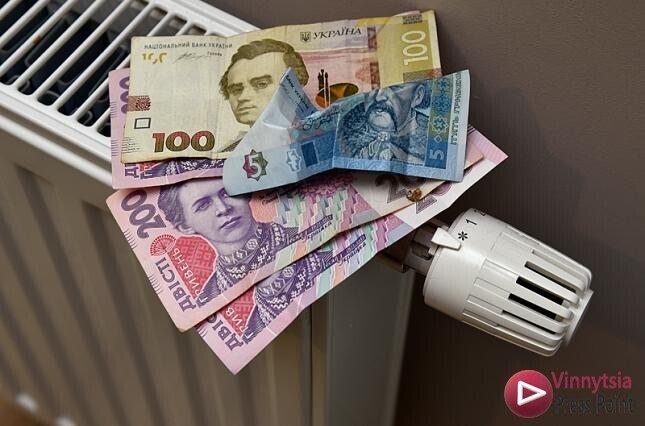 Вінничани заборгували тепловикам понад 137 мільйонів гривень